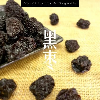 【Yu Yi Herbs】黑枣 Black Dates - 200g