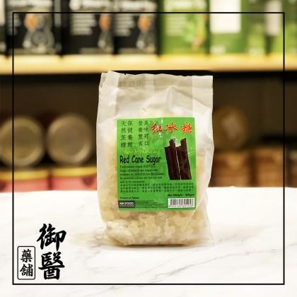 【MH Food】红冰糖 Red Cane Sugar - 500g