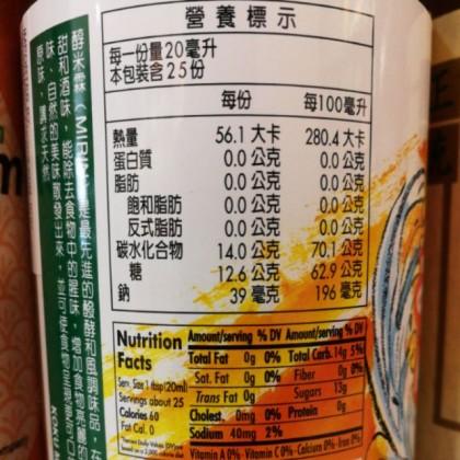 【KM】醇米霖 Mirin - 500ml