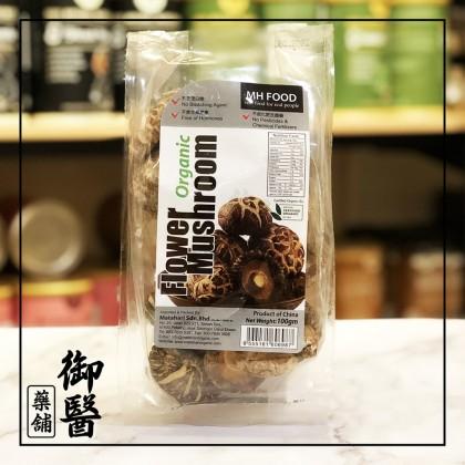 【MH Food】Organic Flower Mushroom - 100g
