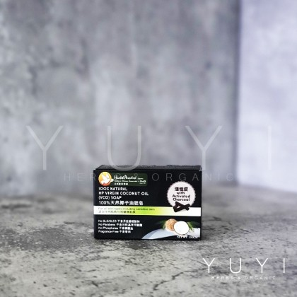 【Health Paradise】100% Natural HP Virgin Coconut Oil (VCO) Soap with Activated Charcoal- 100gm