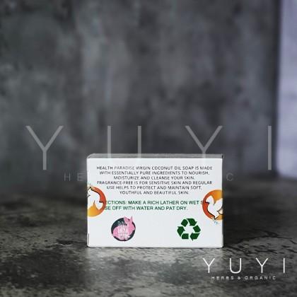 【Health Paradise】100% Natural HP Virgin Coconut Oil (VCO) Soap - 100gm