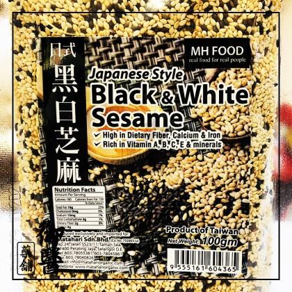 【MH Food】日式黑白芝麻 Japanese Style Black & White Sesame - 100g