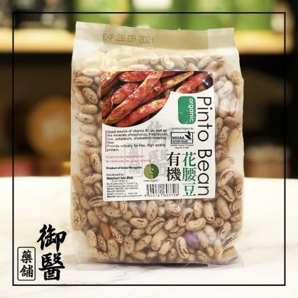 【Meet Organic】有机花腰豆 Organic Pinto Bean - 500g