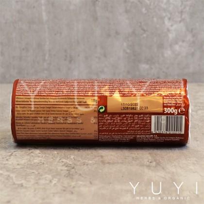 【Gullon】Choco Digestive Roll - 300g