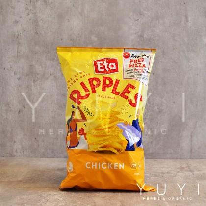 【ETA】Spuds Ripple Chicken Chips- 150g