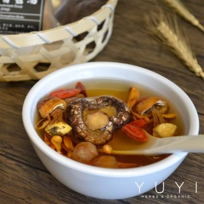 【药材汤】野山菌菇汤 Wild Mushroom Soup