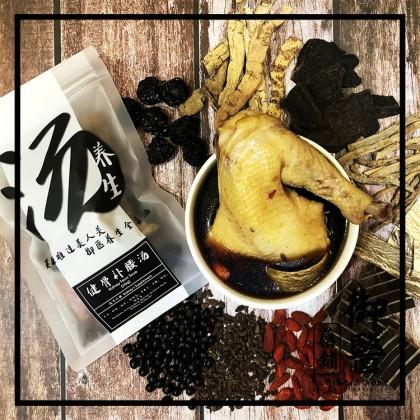 【Yu Yi Herbs】健骨补腰汤 Kidney Tonic Soup