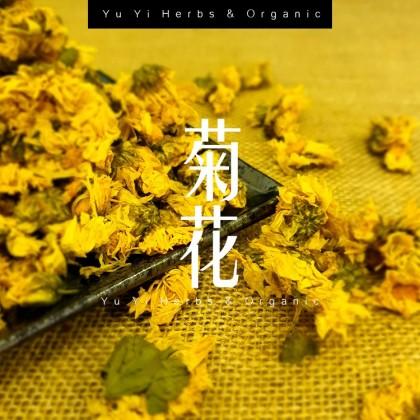【Yu Yi Herbs】杭州菊花 Chrysanthemum - 40g
